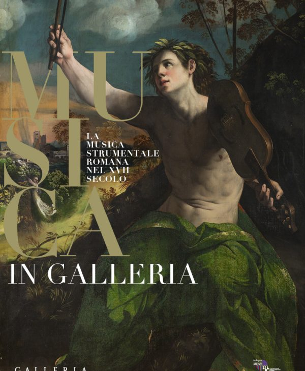 MUSIC IN THE GALLERY. ON JULY 29TH THE SECOND BAROQUE CONCERT WILL BE ONLINE